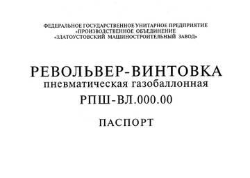 http://s1.uploads.ru/t/ElmrB.jpg