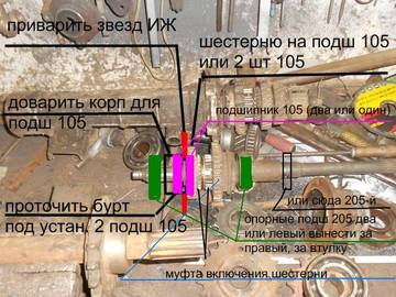 http://s1.uploads.ru/t/EmCSy.jpg