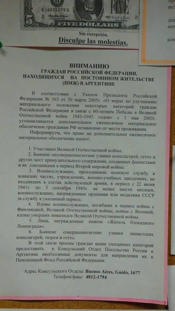 http://s1.uploads.ru/t/Esq6R.jpg