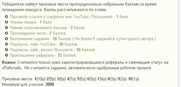 http://s1.uploads.ru/t/Eylzt.png