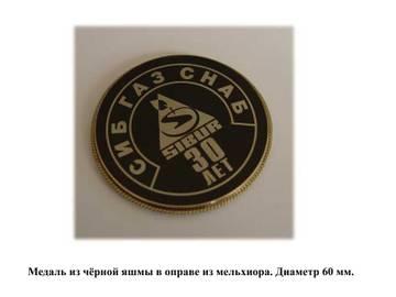 http://s1.uploads.ru/t/F0YcK.jpg