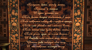 http://s1.uploads.ru/t/F2svb.png