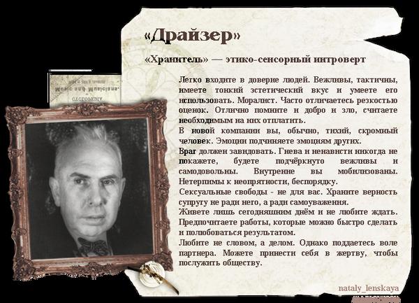 http://s1.uploads.ru/t/F3tQL.png