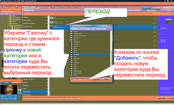 http://s1.uploads.ru/t/F5yCb.png