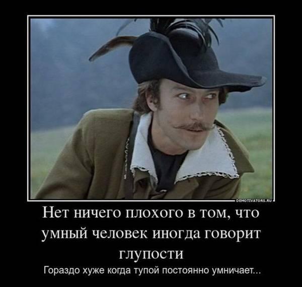 http://s1.uploads.ru/t/F7VJ3.jpg