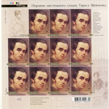 http://s1.uploads.ru/t/FEepr.jpg