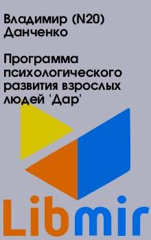 http://s1.uploads.ru/t/FK2Xy.jpg