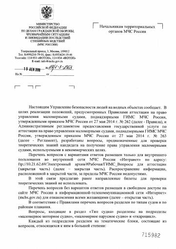 http://s1.uploads.ru/t/FNmOf.png