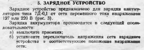 http://s1.uploads.ru/t/FOait.jpg