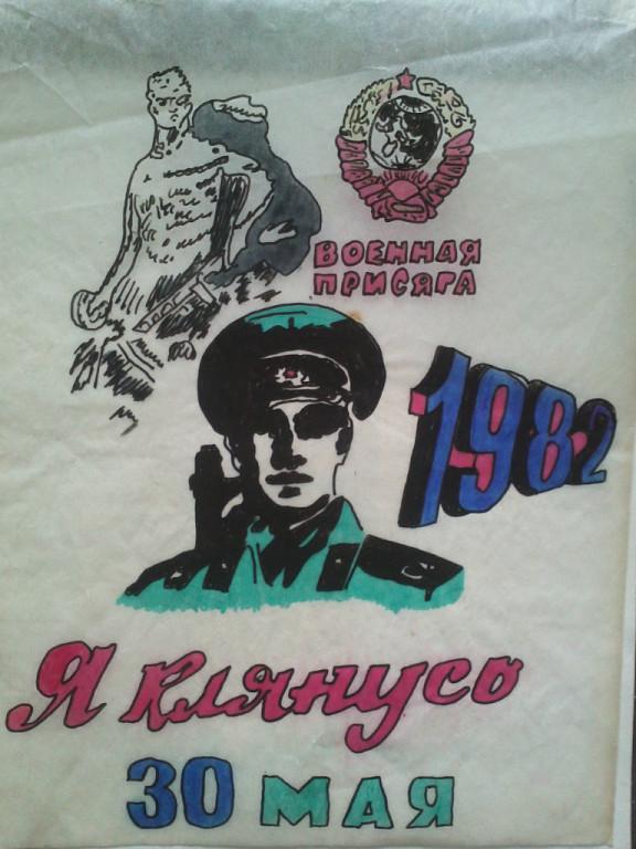 http://s1.uploads.ru/t/FP9G2.jpg