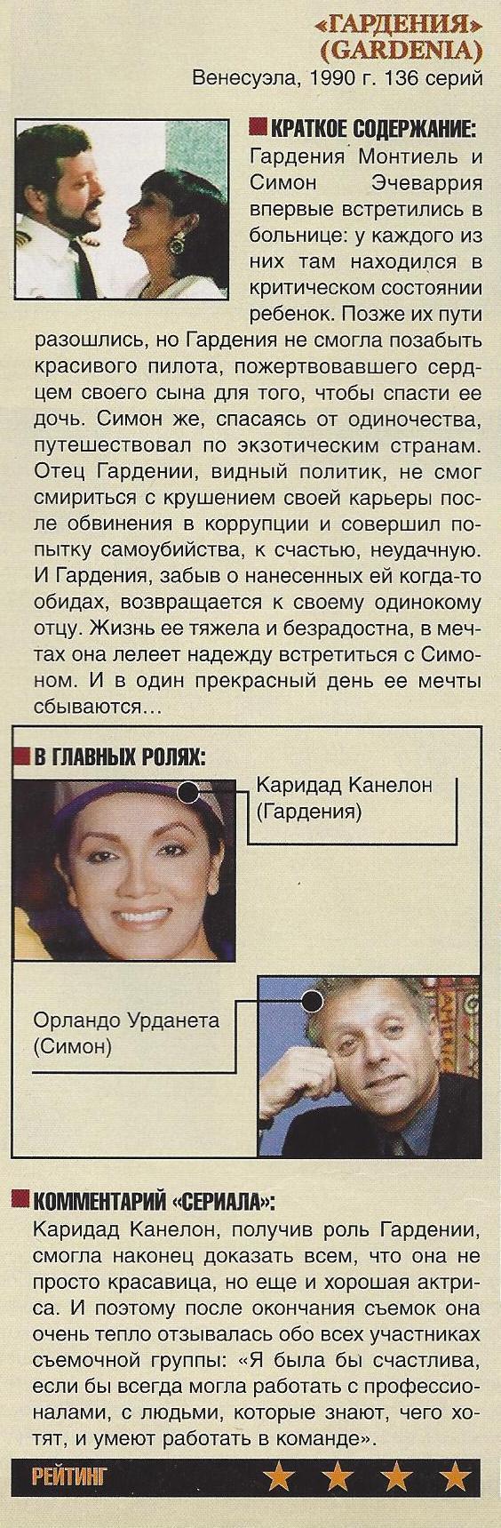 http://s1.uploads.ru/t/FSkMB.jpg