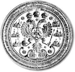 Геральдика - Редактирование сообщения