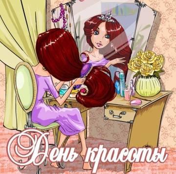 http://s1.uploads.ru/t/FcQ6V.jpg