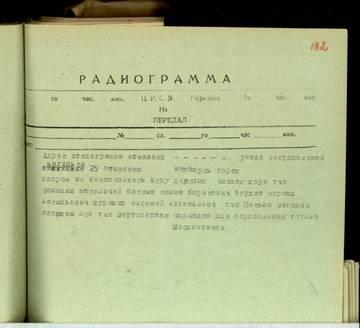 http://s1.uploads.ru/t/Fca4g.jpg
