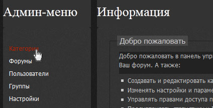 http://s1.uploads.ru/t/FgwGD.jpg