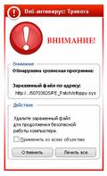 http://s1.uploads.ru/t/Fm1MP.png