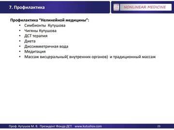 http://s1.uploads.ru/t/FnaOW.jpg