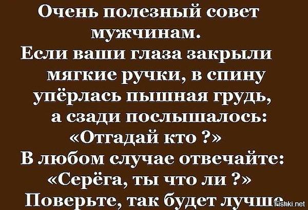 http://s1.uploads.ru/t/Fpg8X.jpg
