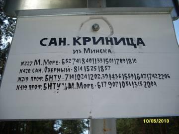 http://s1.uploads.ru/t/FqXoz.jpg