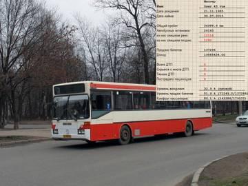 http://s1.uploads.ru/t/FsAon.jpg