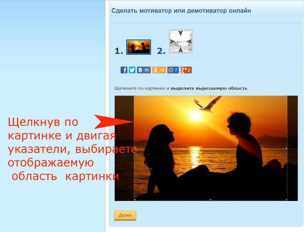 http://s1.uploads.ru/t/FsYzT.jpg