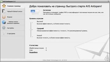 http://s1.uploads.ru/t/FvuVT.png