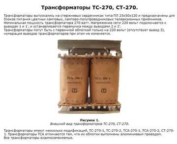 http://s1.uploads.ru/t/Fyaj7.jpg