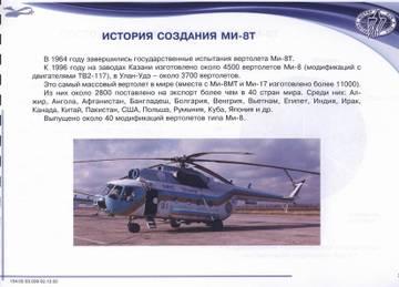 http://s1.uploads.ru/t/FzVEU.jpg