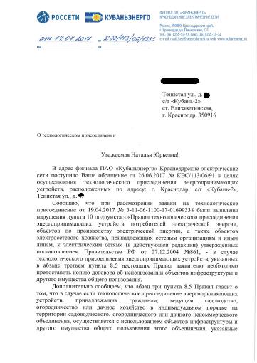 http://s1.uploads.ru/t/G1ze9.png