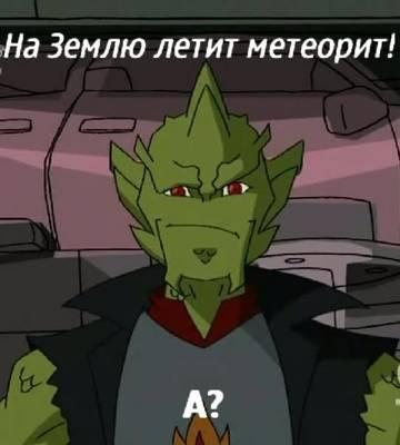 http://s1.uploads.ru/t/GHCsQ.jpg