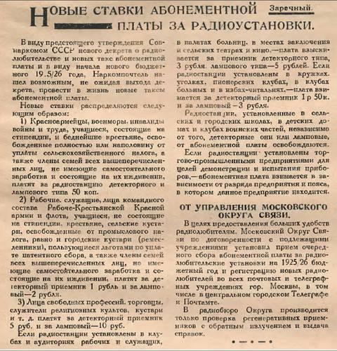 http://s1.uploads.ru/t/GI9lA.jpg
