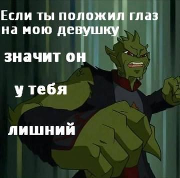 http://s1.uploads.ru/t/GQV4Z.jpg