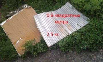 http://s1.uploads.ru/t/GT7Dd.jpg
