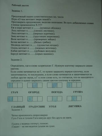 http://s1.uploads.ru/t/GUKoZ.jpg