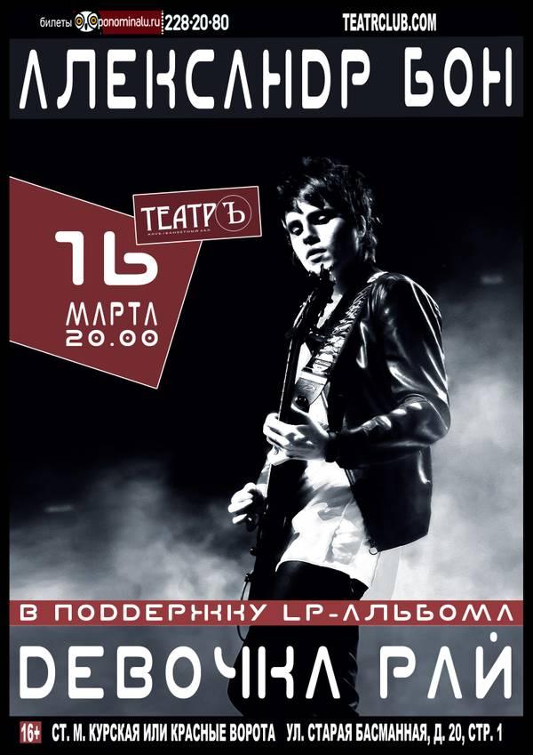 http://s1.uploads.ru/t/GYOtW.jpg