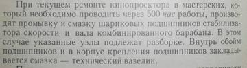 http://s1.uploads.ru/t/GZHBw.jpg