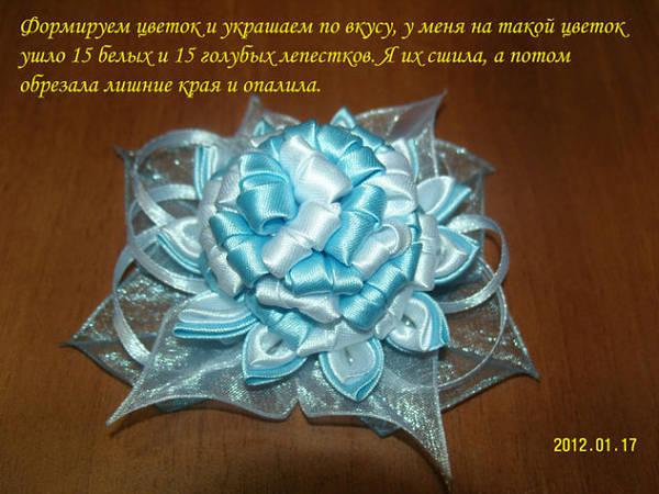 http://s1.uploads.ru/t/GeHXS.jpg