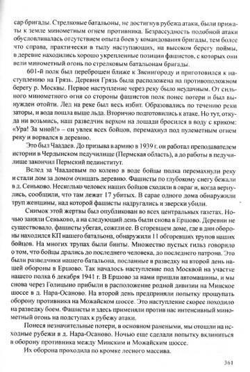 http://s1.uploads.ru/t/GkzZJ.jpg