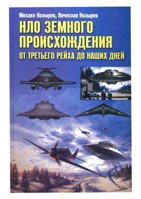 http://s1.uploads.ru/t/Gn71v.jpg