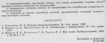 http://s1.uploads.ru/t/Gsq8a.jpg