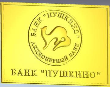 http://s1.uploads.ru/t/GtK6j.jpg