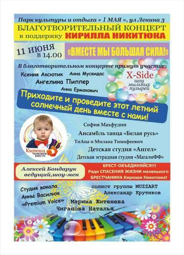 http://s1.uploads.ru/t/GwFVt.jpg