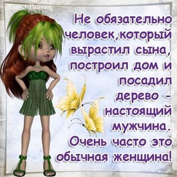 http://s1.uploads.ru/t/GwVOJ.jpg