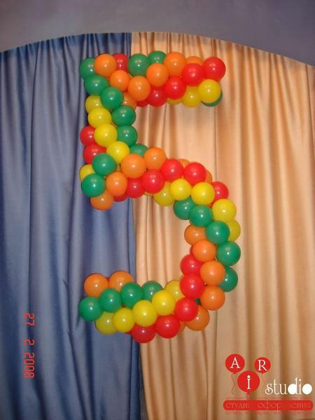 5 из шаров своими руками фото