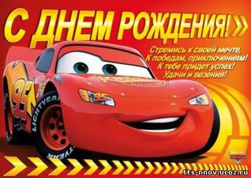 http://s1.uploads.ru/t/Gx5SZ.jpg