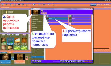 http://s1.uploads.ru/t/GyWVb.png