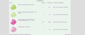 http://s1.uploads.ru/t/GybA7.png