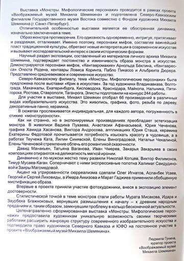http://s1.uploads.ru/t/H0CGb.jpg