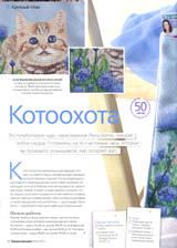 http://s1.uploads.ru/t/H5pXs.jpg