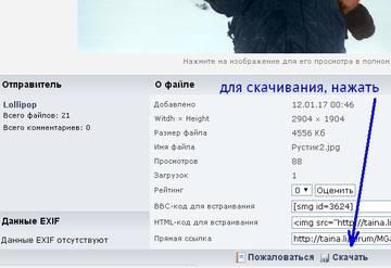 http://s1.uploads.ru/t/H7lLJ.jpg